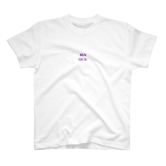 obakaのメンヘラちゃん T-shirts