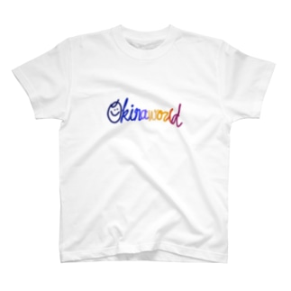 okinaworldロゴA T-shirts