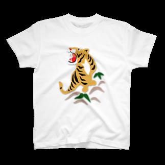 れなしやの虎!虎!虎! T-shirts