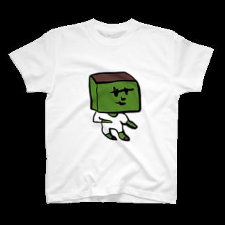 希鳳の抹茶のカステラ T-shirts