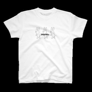 e. @LINEスタンプ販売中のてくてくウサギ T-shirts