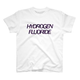 Hydrogen Fluoride _フッ化水素_ T-shirts