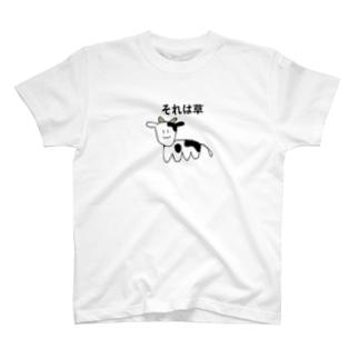 無気力動物園 ウシ T-shirts