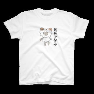 無気力動物園の無気力動物園 ヒツジ T-shirts