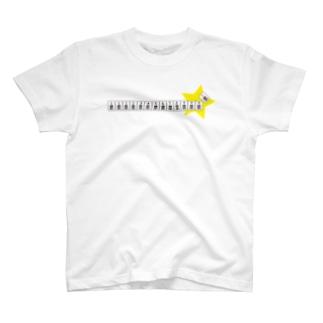 無駄に赤ツモ T-shirts