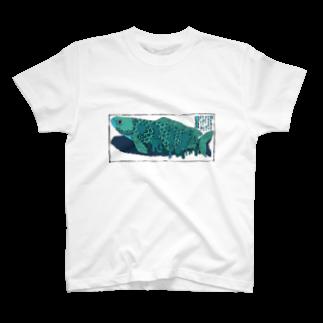 もくさんのサカナ T-shirts