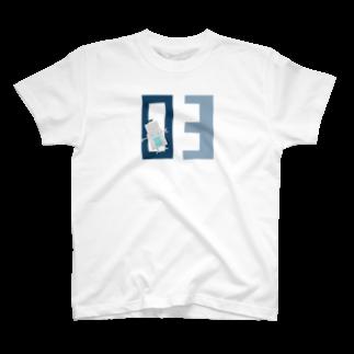 mashibuchiのロボット数字03 T-shirts