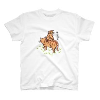 強制帰宅のこねこ T-shirts