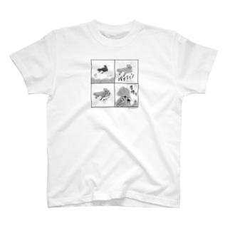 [バックプリント+]キュアモモ 4コマ T-shirts