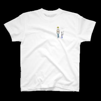 ayakoのシーシャ行かない? T-shirts