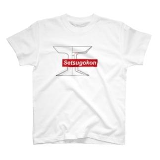 接合痕デザイン T-shirts