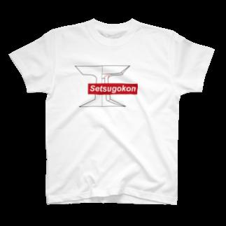 まばたきが浅いの接合痕デザイン T-shirts