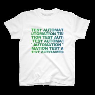伊藤由貴のTEST AUTOMATION(大) 緑青 T-shirts