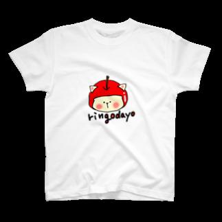 まめ@ゆるふわおもろ発見隊のりんごだよ T-shirts