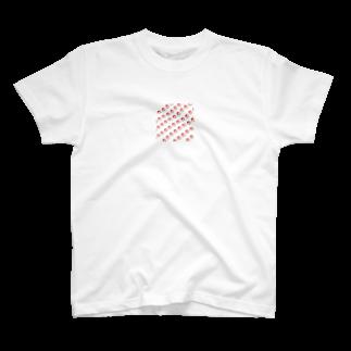 まめ@ゆるふわおもろ発見隊のりんごだよ(いっぱいver) T-shirts