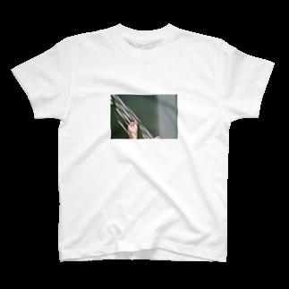 花束のような日常をの昨日の抜け殻T T-shirts
