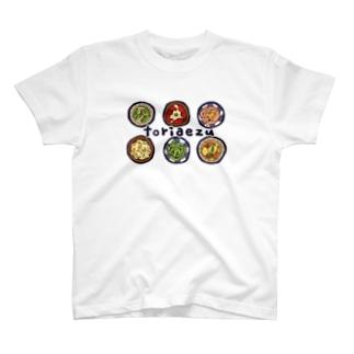 とりあえず1品 T-shirts