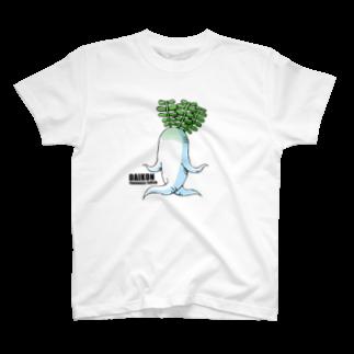 zukkyzukkyのDAIKON T-shirts