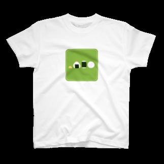 FUJIMAのおにぎり(グリーン) T-shirts