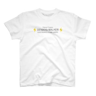電器屋Walker シンプルTシャツ (ホワイト系用) Tシャツ T-shirts