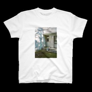 Yasuhito Hatajimaの美術館 T-shirts