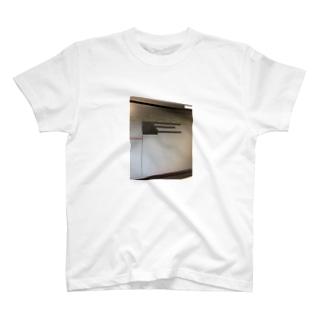カレーの食べ方''せき止め派 '' T-shirts
