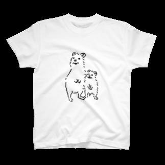kojiの笑うクオッカワラビーの親子 T-shirts
