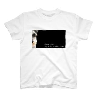 そやシ見 T-shirts
