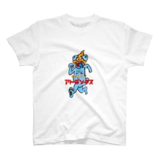 それいけकԑʖˋƕՇƖ ıན๑ㄟ˝क T-shirts
