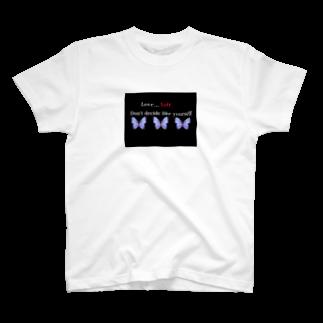 Lua lebreの愛憎T3 T-shirts