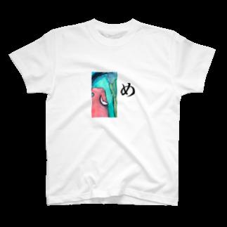 妖怪的画家  nakasouのめ T-shirts