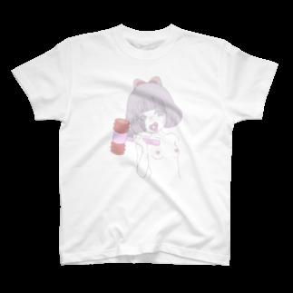 びすけの言わぬが花 T-shirts