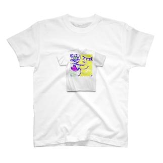 happymoonkobe T-shirt in T-shirts