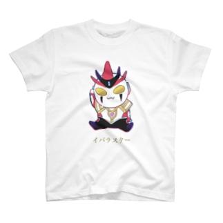 イバラスター ゆるキャラ T-shirts