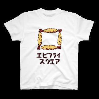 wmdのエビフライスクエア T-shirts