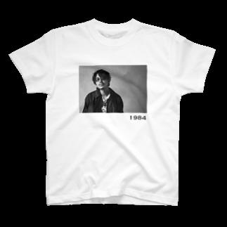 puukoroのやす T-shirts