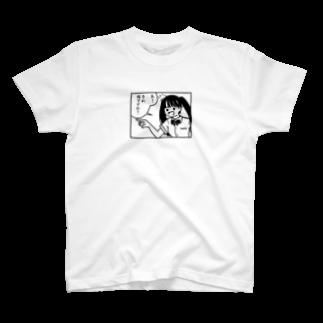 たかはらの問う女子高生 T-shirts