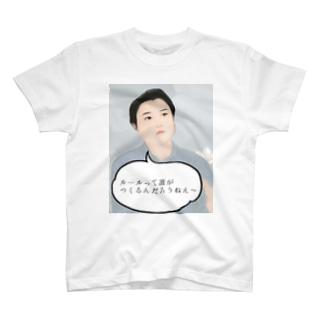 YS先生 T-shirts