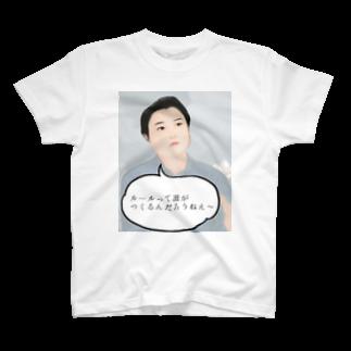ミス慶應SFC No.7 アライさんのYS先生 T-shirts