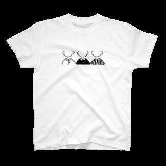 マルシマコトのまるえり三人 T-shirts
