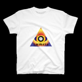 hato1217のいつも見守っています。 T-shirts