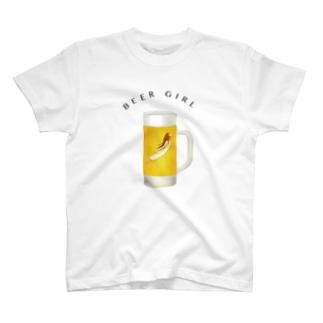BEER GIRL ビール女子 T-shirts