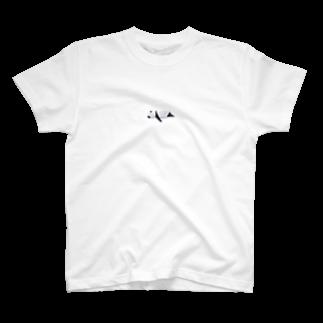 Synchkrieのぐぅたらぱんだ T-shirts