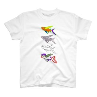tobiuo T-shirts