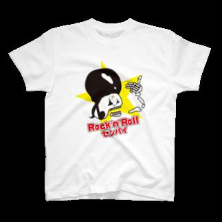 beef&strawberryのRock 'n' Rollセンパイ T-shirts