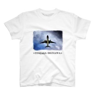 沖縄の空 T-shirts