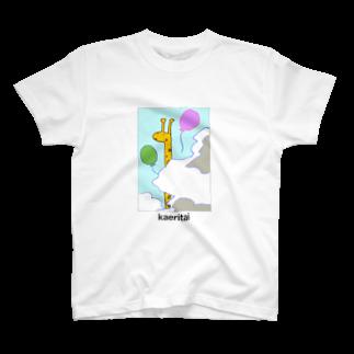 warasiの全日本帰りたい協会(きりん) T-shirts