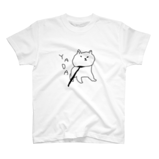 【CRAYON LAND】のやだやだ犬 T-shirts