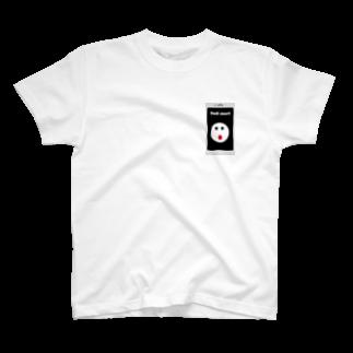hato1217の電話して!! T-shirts
