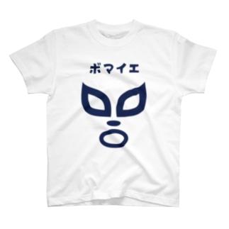 ボマイエTシャツ T-shirts